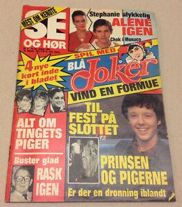 PRINCESS-STEPHANIE-MONACO-POUL-BELMONDO-BREAK-UP-ON-VINTAGE-Danish-Magazine-1984
