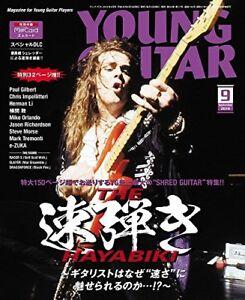 Young-Guitar-Japanese-Magazine-September-2018-Rock-Music-Hayabiki-Shred-Guitar