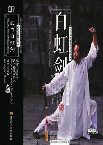Wudang-Songxi-Style-Secret-Wushu-routines-White-Rainbow-Sword-Zhang-Jiali-DVD