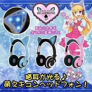 Cat Ear Headphones Kawaii Nekomimi Akiba Japan Harajuku