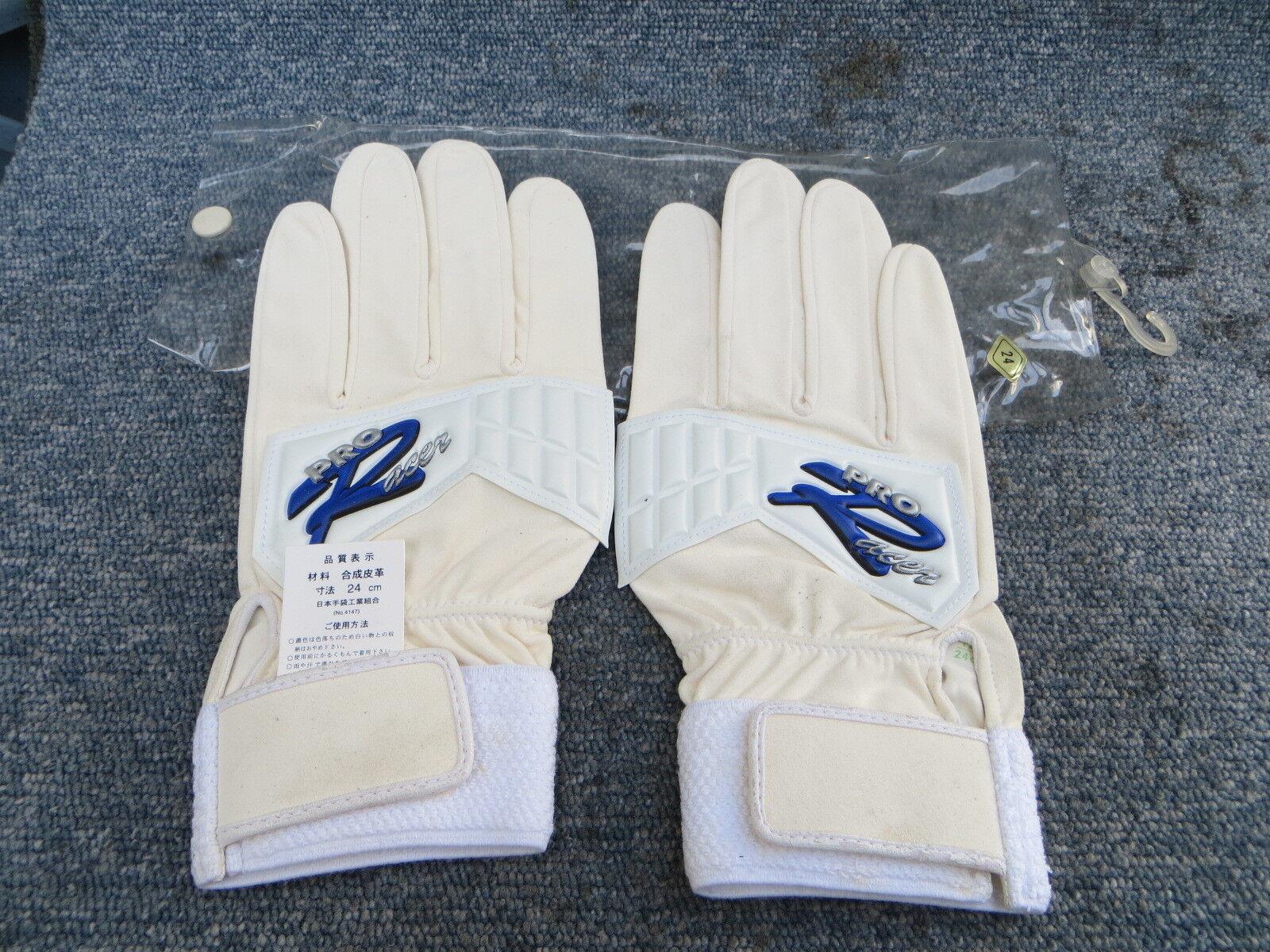 Never Used Vintage HIrajima Pro Pro Pro Racer Keirin Gloves 24cm (17050202) 93a2c1