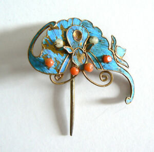 Qing-Dynasty-Kingfisher-Feather-Hair-Pin-Antique-Coral-Ca-1850-Tian-tsui