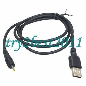 5V-2A-USB-Charger-Cable-Mains-Power-Supply-Adaptor-Fuhu-NABI-NABI2-NV7A-Tablet