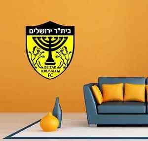 Soccer Wall Decor beitar jerusalem fc israel football soccer wall decor sticker