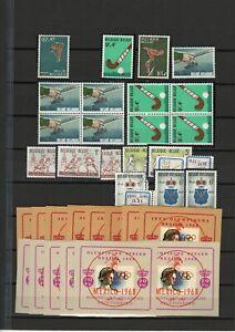BELGIUM-Sport-amp-1968-Mexico-Olympic-Games-Stamps-ATZ