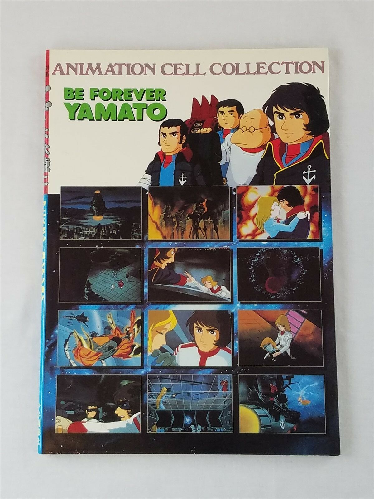 BE FOREVER YAMATO ANIMATION CELL COLLECTION JAPANESE LANGUAGE NM
