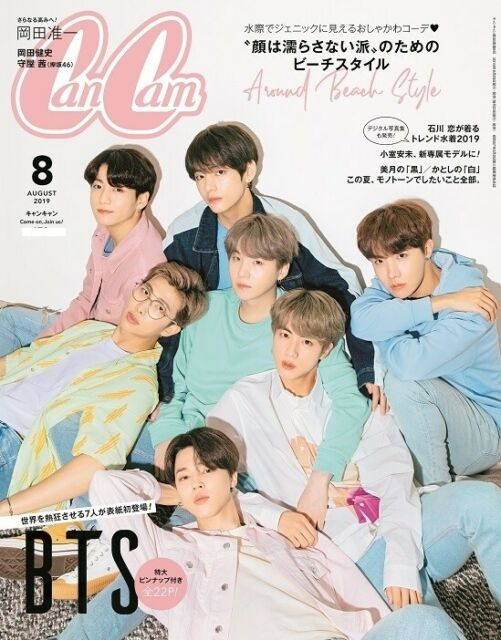 BTS Cover CanCam August 2019 Japanese Women's Magazine K-pop