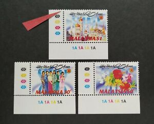 1992-Malaysia-25th-Anniversary-of-ASEAN-3v-Stamps-B-L-Error-perf-shifted-on-1