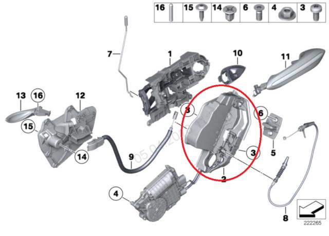 BMW 5 F10 Rear Left Door Lock 51227229459 7229459 2015 New Genuine