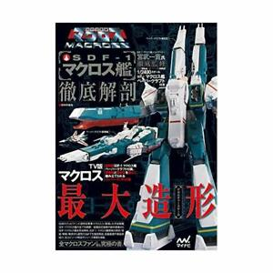 Super-Misure-Fortress-Macross-SDF1-Carta-Craft-Libro-Anime-Arte-Libro
