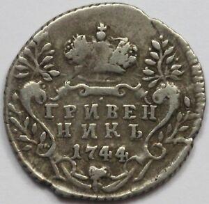 Russia-1744-Silver-10-Kopeks-about-Very-Fine-Very-Fine