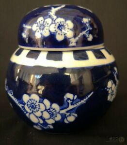 Chinese-Porcelain-Blue-and-White-Cherry-Blossom-Ginger-Jar-FREE-Delivery-UK