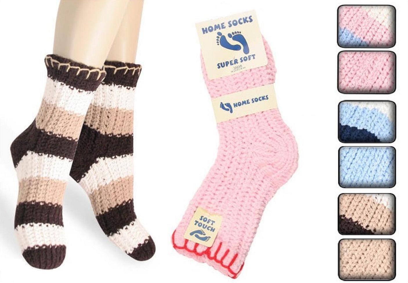 2 Paar Home Socks Bettsocken Super Soft 2D2