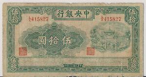 RC0224-China-1941-50-Yuan-P-242a-central-bank-of-china-combine-shipping