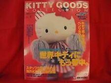 Sanrio Hello Kitty goods collection book magazine #9