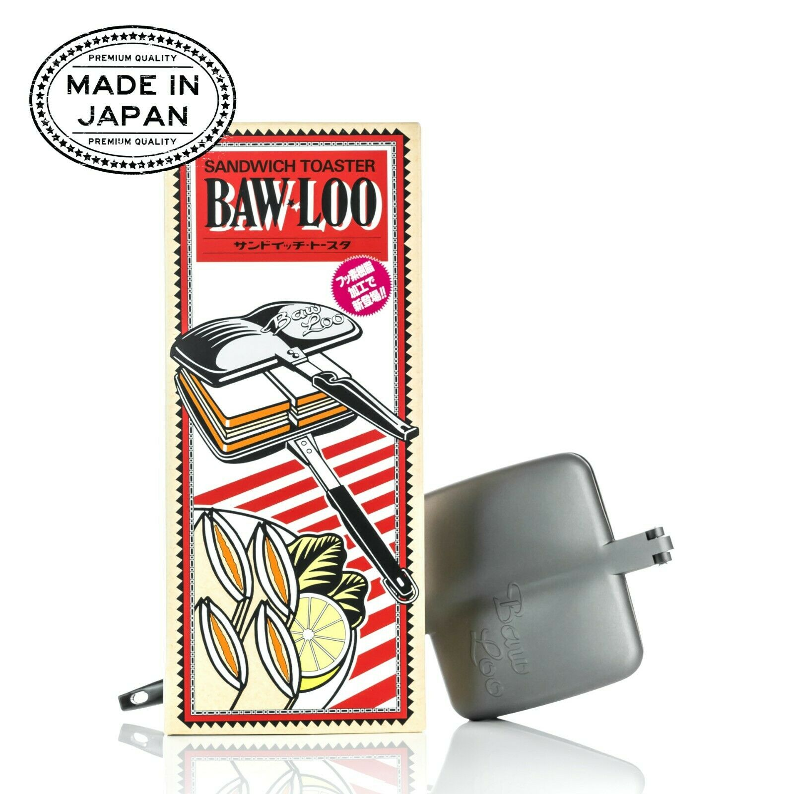 Bawloo Stove Top Panini Press & HOT Sandwich Maker-Made in Japan, fait pour durer