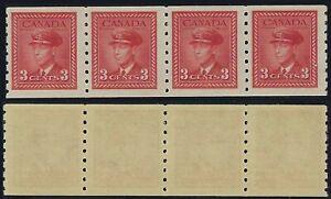 Scott 265: 3c King George VI War Issue Coil strip of 4, Perf. 8, F-VF-NH