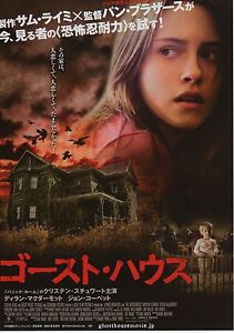 The Messengers  Original Japanese Chirashi Mini Poster  Kristen Stewart - <span itemprop=availableAtOrFrom>Nottinghamshire, United Kingdom</span> - Returns will be accepted providing the item is returned in it's original condition. Postage costs will not be refunded unless I have made a mistake. Most purchases from business s - Nottinghamshire, United Kingdom