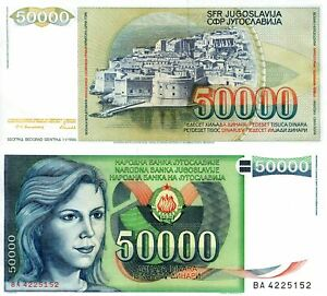 YUGOSLAVIA 50,000,000 Dinara Banknote World Paper Money UNC Currency Pick p133