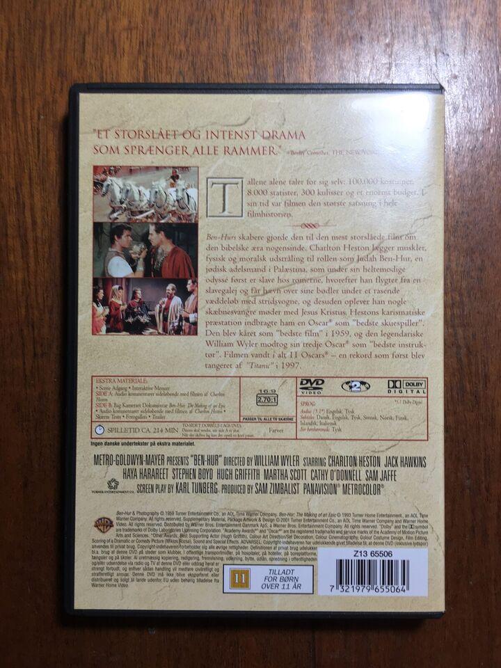 Ben Hur, instruktør William Wyler, DVD