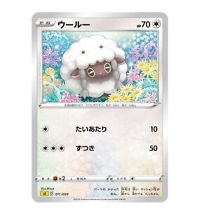 Pokemon card sA 011//023 Wooloo COMMON Sword /& Shield