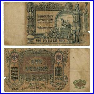 Pick-Russland-Russia-100-Rubel-1919-VG-very-good-2599941m