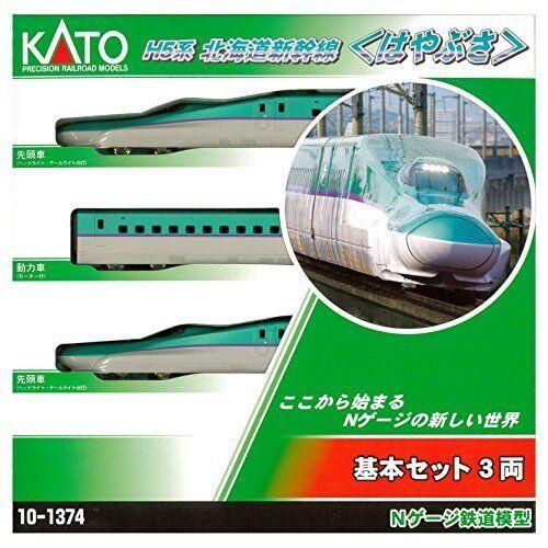 Kato 10-1374 JR Series H5 Hokkaido Shinkansen  Hayabusa  3 Cars Set