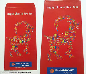 Ang-Pao-Packet-Red-Packet-2015-Bank-Rakyat-Goat-Year-1-pc-Only