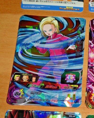 DRAGON BALL Z DBZ DBS HEROES CARD PRISM HOLO CARTE SH3 36 SR DBH SUPER RARE MINT