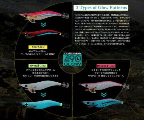 Yamashita Egi-Oh Q Live 490 GLOW Squid Jig B25