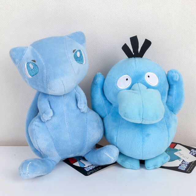 2X Pokemon Water Type Buizel /& Psyduck Plush Toy Stuffed Doll Animal Xmas Gift