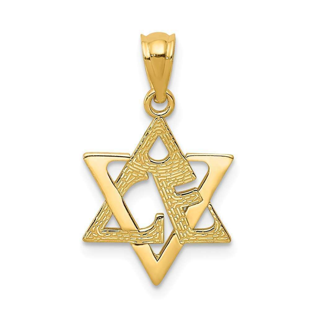 14K Yellow gold Star Of David Pendant XR1212
