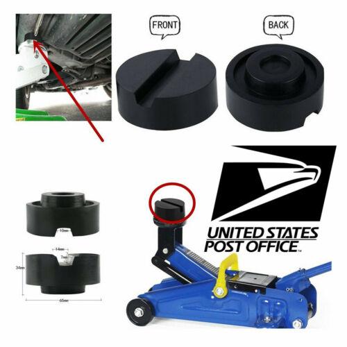 Universal Medium 65mm x 34mm Slotted Rail JACK PAD Floor Jack Pad Protector x2 #