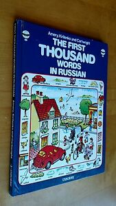 The-First-Thousand-Words-in-Russian-Usborne-HC