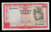 MALAYSIA  10 RINGGIT ( 1976-81 )  E/83  PICK  # 15  XF  BANKNOTE.