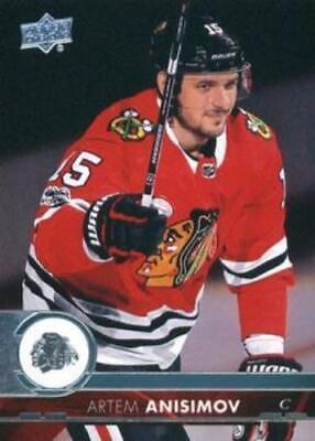 Artem Anisimov Chicago Blackhawks Player Swingman Jersey