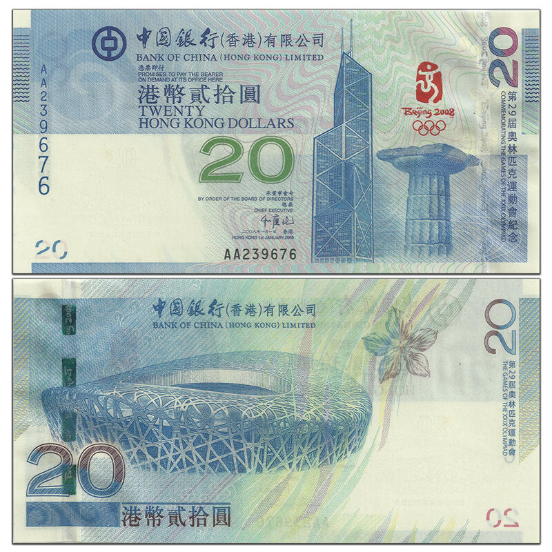 China Hong Kong 20 Dollars 2008 P 340 Beijing Olympic In Folder Unc Comm
