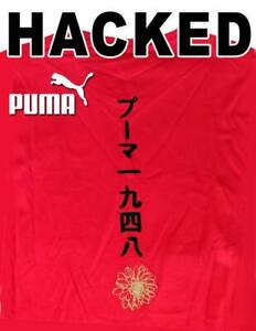 LIMITED MEN'S PUMA X HACKED MC COLORS HIGH RISK RED SHIRT JAPAN LONG SLEEVE XL