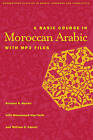 A Basic Course in Moroccan Arabic by Mohammed Abu-Talib, William S. Carroll, R.S. Harrell (Mixed media product, 2006)