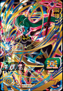 "Super Dragon Ball Heroes UM Vol.8 Card /"" UM8-045 Devil Putin UR /""  Japan import"