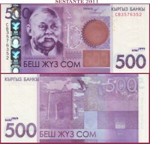 KYRGYZSTAN 1 SOM 1999 P 15 AUNC LOT 3 PCS