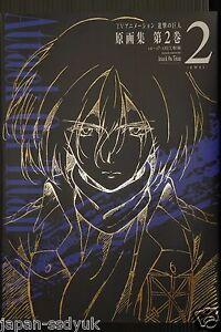 Shingeki no Kyojin 1 Art Japan Drawing for Animation From Attack on Titan