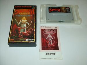 Ultima-6-Boxed-mit-Handbuch-Nintendo-Super-Famicom-SFC-Japan-Import