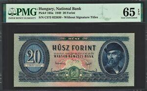 Hungary-20-Forint-1949-PMG-65-EPQ-GEM-UNC