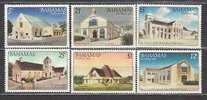 Bahamas - Mail 1982 Yvert 522/7 MNH Navidad Churches