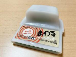 Mawaru Made in Wario WarioWare Twisted Nintendo Game Boy Advance From Japan F/S
