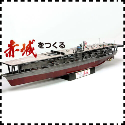 1:350 Scale WW2 Japanese Navy Aircraft Carrier Akagi Military PAPER MODEL KIT