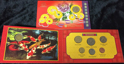 1998 SINGAPORE UNCIRCULATED COIN SET HONGBAO SET 7 COINS PACK UNC