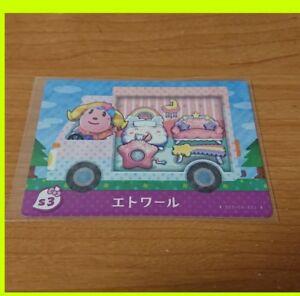 Details About Amiibo Card Sanrio S3 Etoile Japan Ver Nintendo Animal Crossing Happy Home
