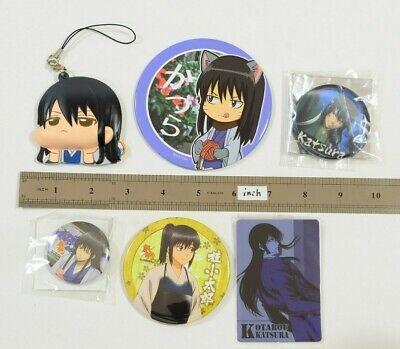 Gintama Dog Suit Nyan Anime PVC Mascot SD Figure~ Katsura Kotaro Keychain @13387